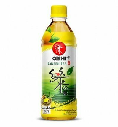Oishi jaune